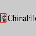 chinafile logo