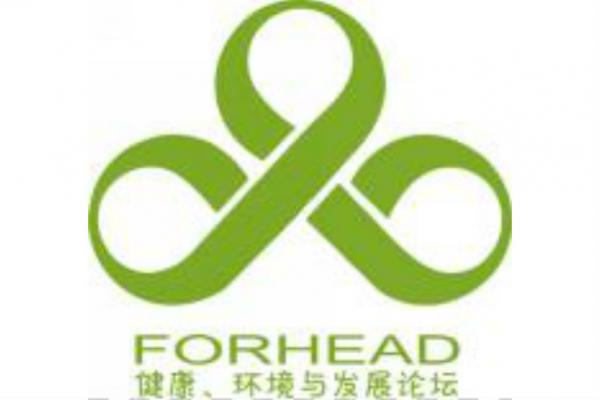 forhead edit