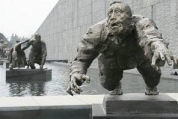 nanjing memorial 300x200