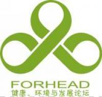 forhead logo