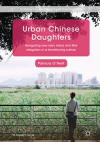 urban chinese daughters